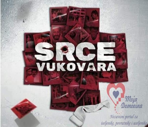 Dokumentarac o Vukovarskoj bolnici @ HKSD Zrinski | Luzern | Luzern | Schweiz