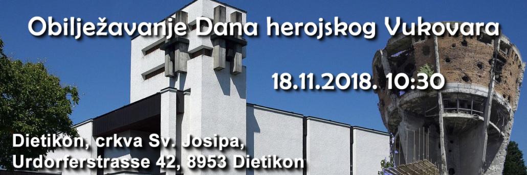 Obilježavanje Dana Vukovara @ Crkva sv. Josip | Schlieren | Zürich | Switzerland